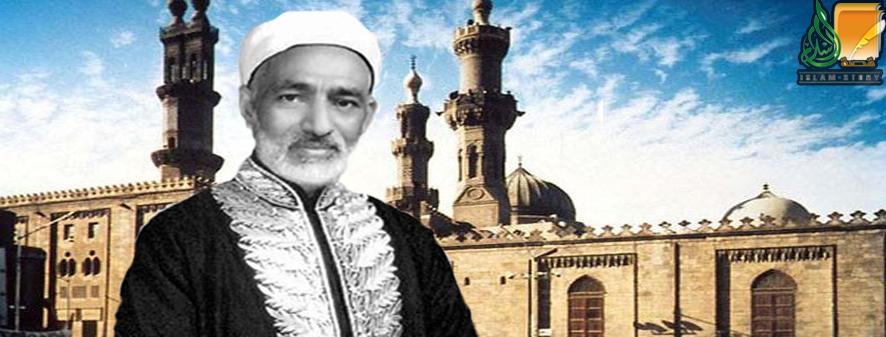 الشيخ حسنين مخلوف