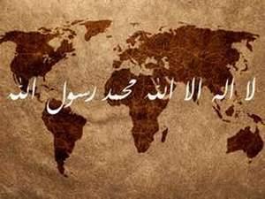المشركون وعدم الاعتراف بالإسلام