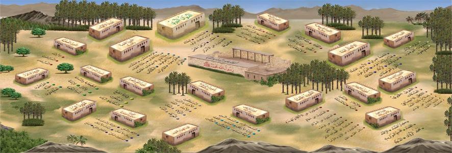 عمارة المدينة المنورة في عصر الرسول