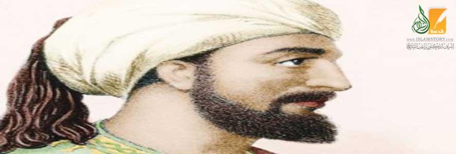 الإمام ابن ماجه