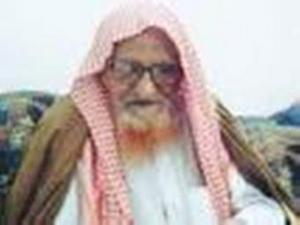 وفاة أكبر معمر سعودي عن عمر يناهز 154 عاما